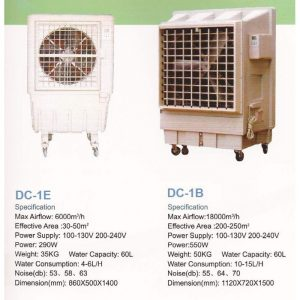 DC-1E VS DC-1B air coolers' specs (rental in UAE)