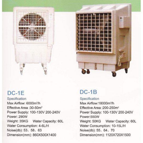 DC-1E VS DC-1B air coolers' specs (rental in UAE)